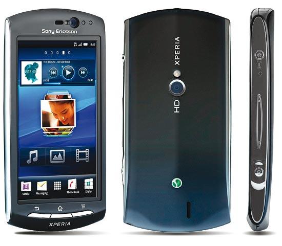 Imagen Sony presenta los Smartphones Live with WalkmanT y XperiaT neo V